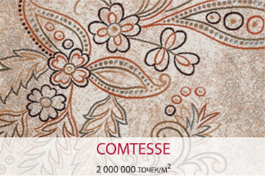 Comtesse-2M049-White.png