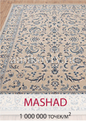 Mashad-wool-Brilliant-Nain-5.75132-cream.png