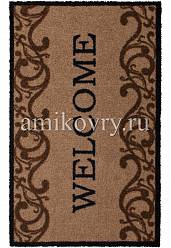 Amikovry_Empire_Baroque-welcome-Small-1-W-1.jpg