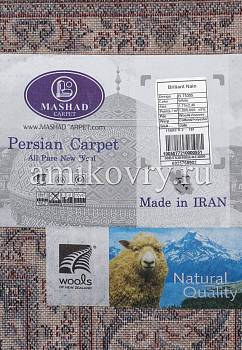 фрагмент ковра Mashad wool Brilliant Nain B.75305-white