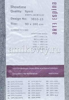 фрагмент ковра Arte Espina Modern 3010-15