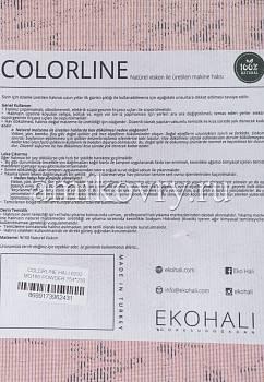 фрагмент ковра Colour Line MG165-Powder