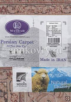 фрагмент ковра Mashad wool Brilliant Nain B.75682-white