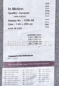 фрагмент ковра Arte Espina Modern 7206-68