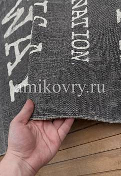 фактура безворсового ковра JC International JHC-18 dark grey-off white happiness